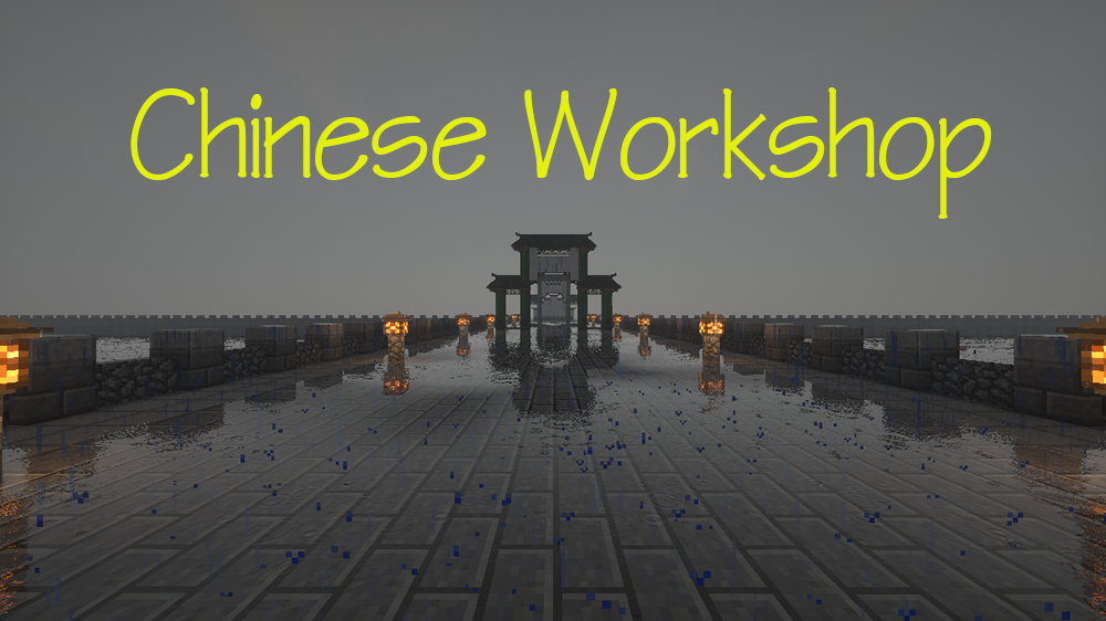 Chinese Workshop mod for minecraft