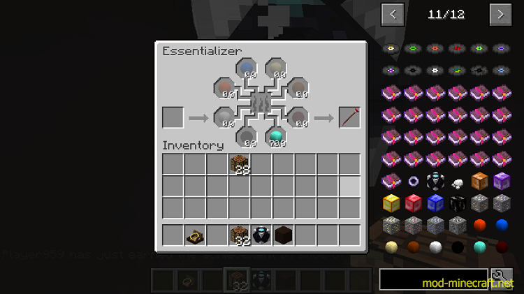 Elements-of-Power-12.png