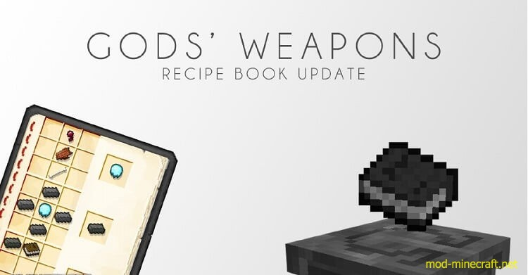 Gods Weapons Mod 4 [1.10.2] Gods Weapons Mod Download