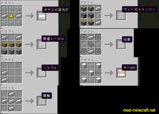 Real-Train-Mod-17.png