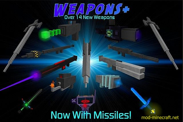 Weapons-Plus-Mod-1.jpg