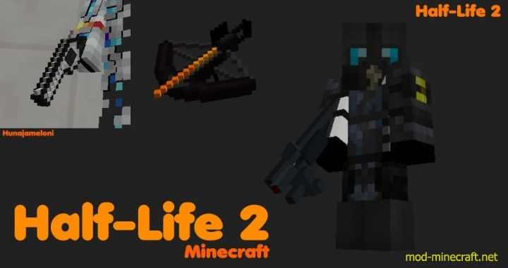 Half-Life 2 Inspired Resoure Pack 1.8.3/1.8/1.7.10