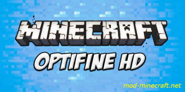 Optifine-HD.jpg